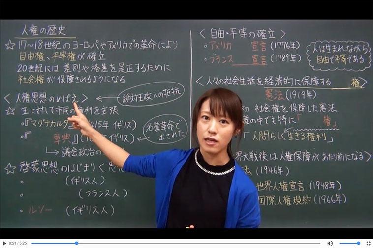 映像授業1