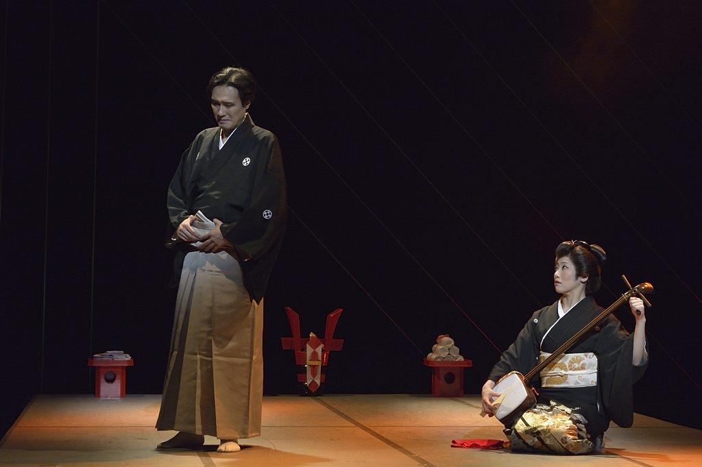 tsuruhachi