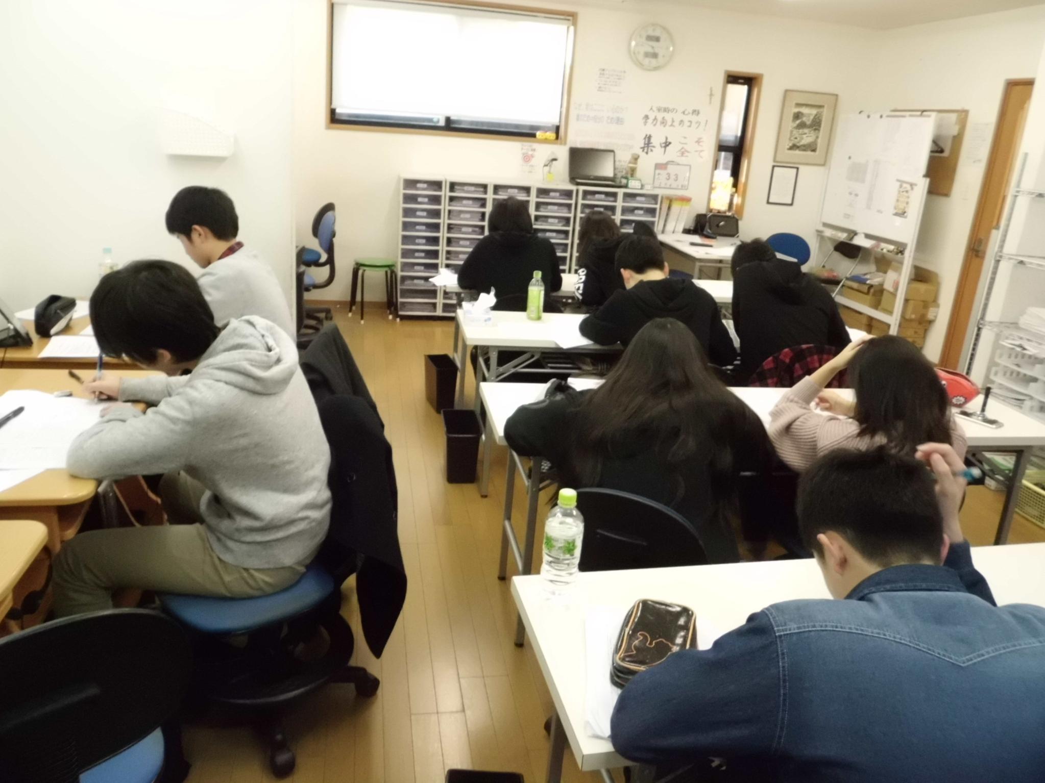 入試英語対策①
