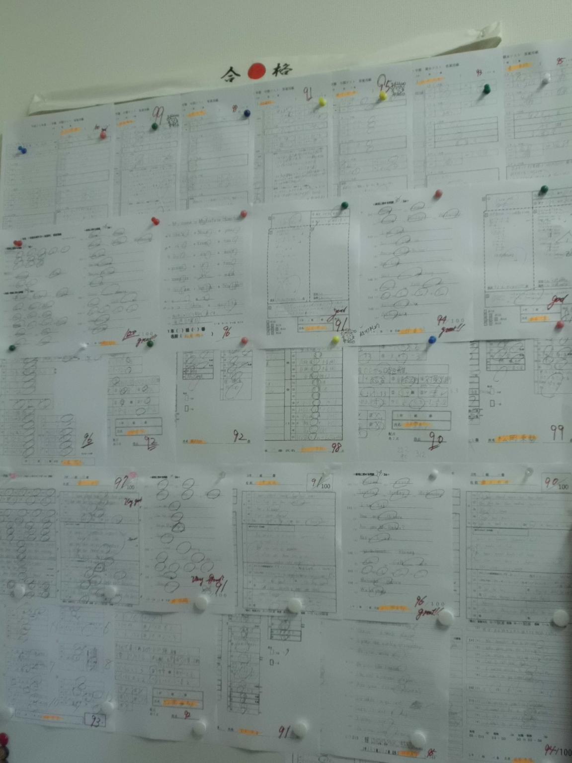 H29一学期テスト