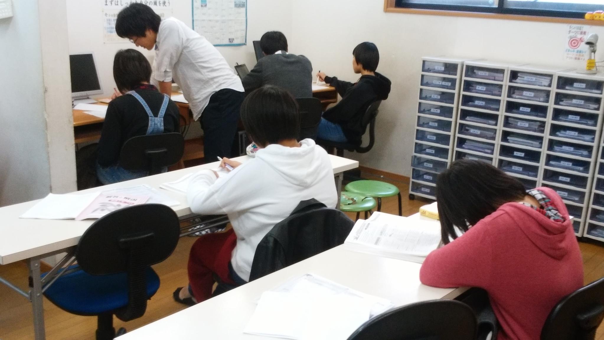 2学期期末テスト対策