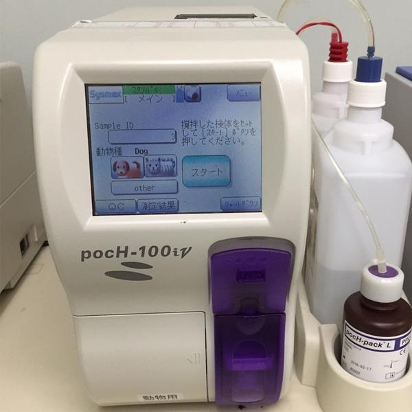 かみた動物病院 血球計算機