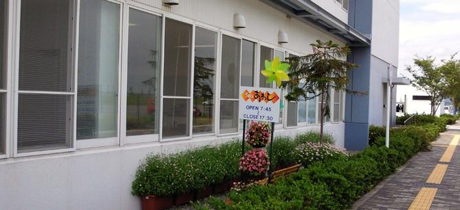淡路市役所店