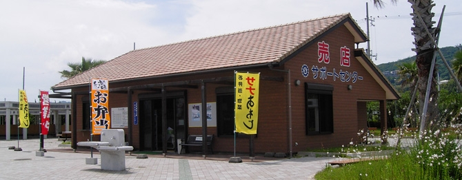 佐野運動公園店