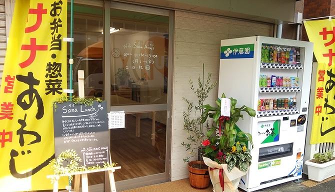 中野坂上店