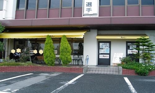 南あわじ市役所店