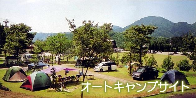 オートキャンプ_立山山麓家族旅行村