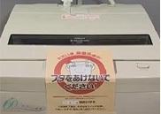 洗濯機 縦型 手順2