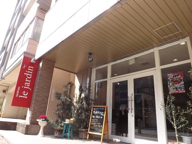 ル・ジャルダン 北山田店