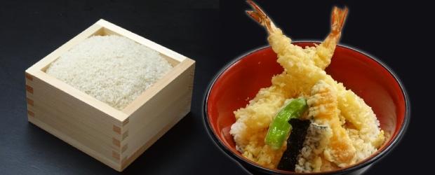 釜揚げうどんやしま お米のこだわり