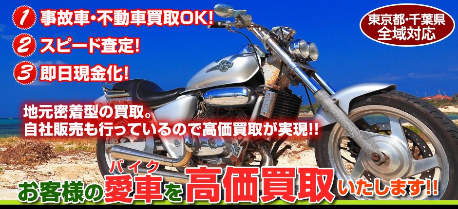 グッドバイク