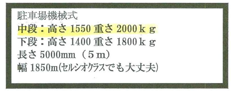 0000450839.jpg