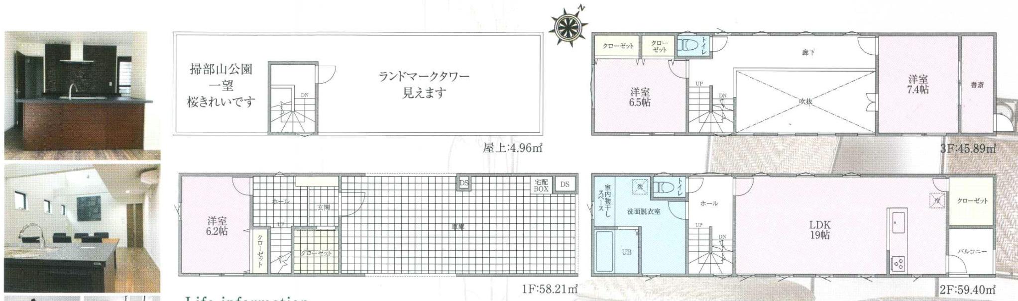 [新築一戸建て]桜木町駅 9分 3LDK