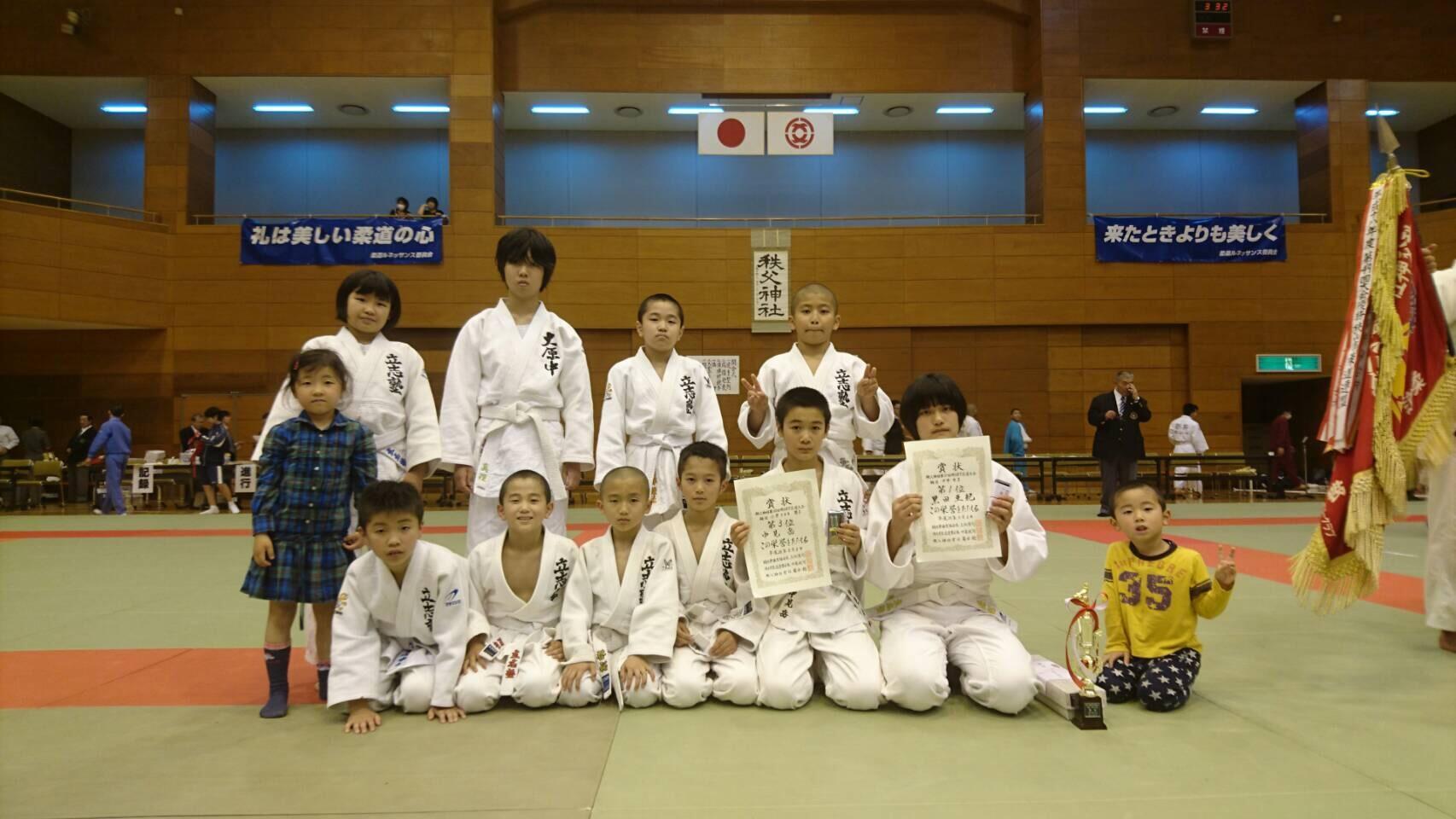 三道大会2016