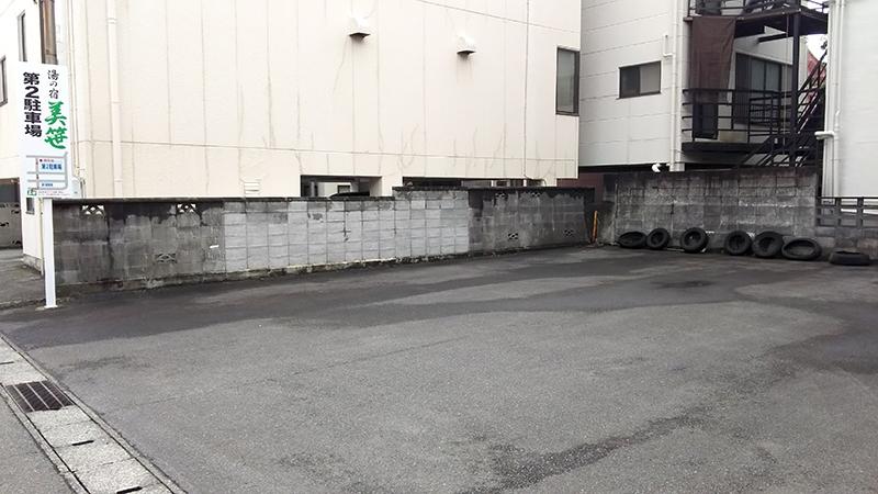 駐車場_湯の宿美笹_福島県いわき市