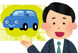 モンキーフリップ・ドライブ中古車販売挿絵