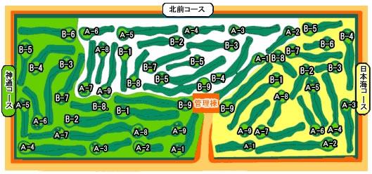 富山市パークゴルフ場_コース案内図