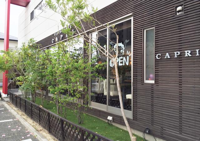 店舗外観_リストランテカプリ