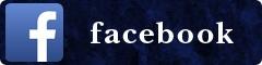 インドヨガスタジオ・ディアーナのフェイスブック