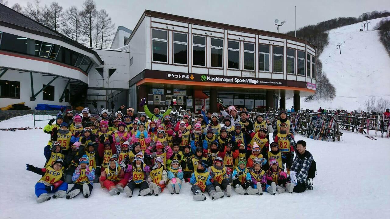 スキー集合
