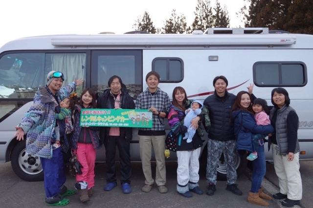 新潟スキー場