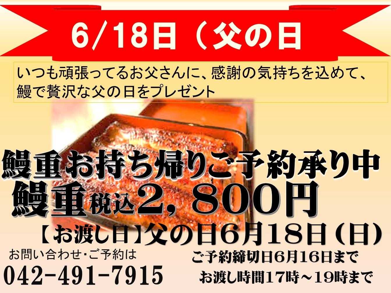 0000471655.jpg