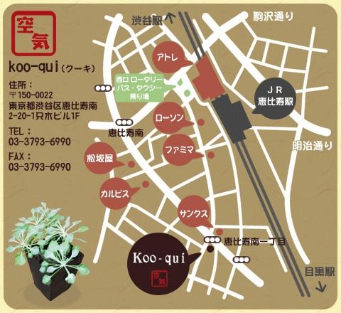 Koo-qui地図