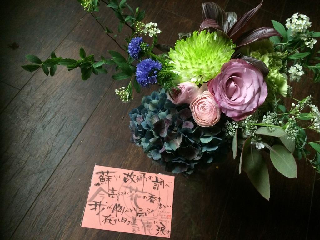 flower message2