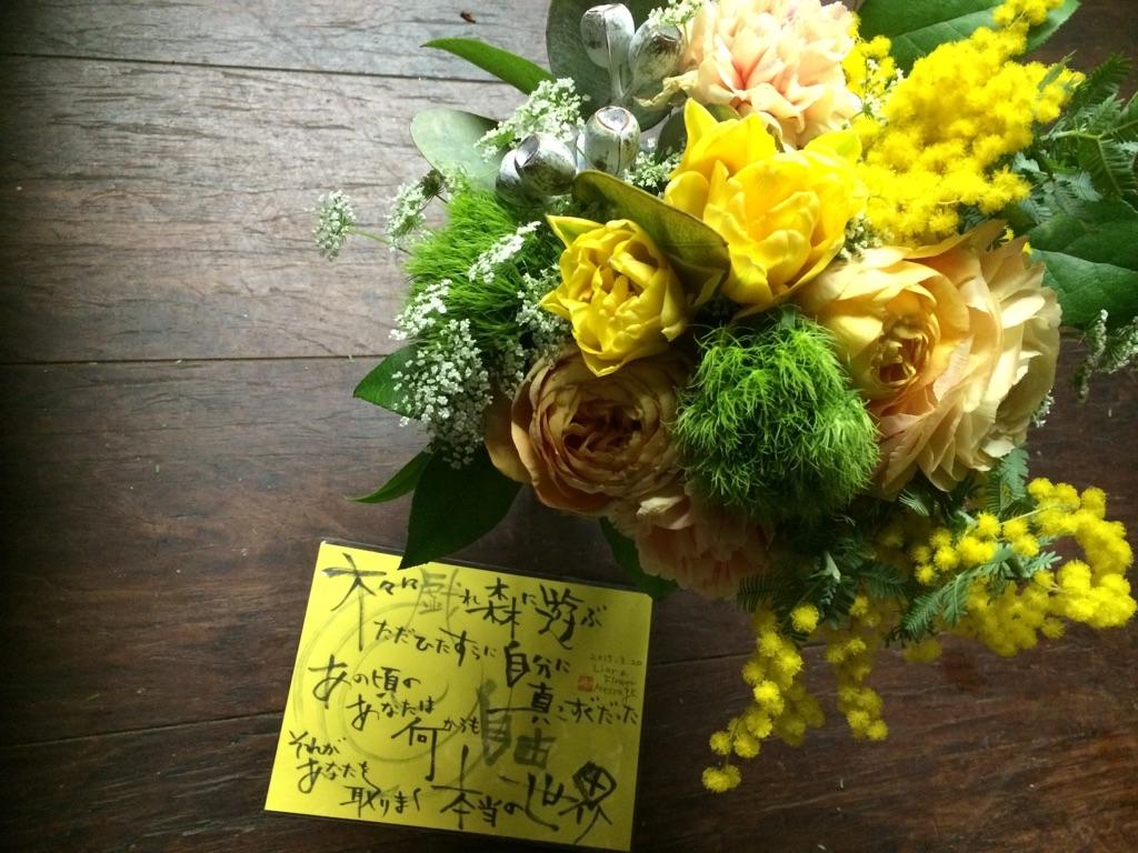 flower message4