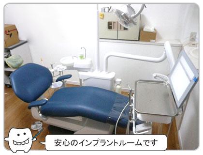 shisetsu-pic2