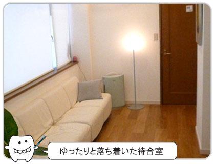 shisetsu-pic3