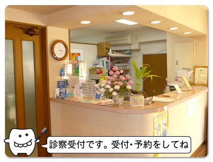shisetsu-pic4