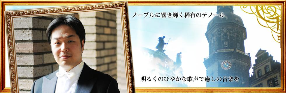 清水徹太郎 公式ホームページ