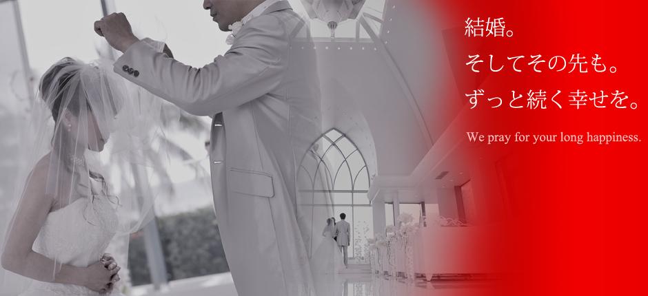 Bridal message