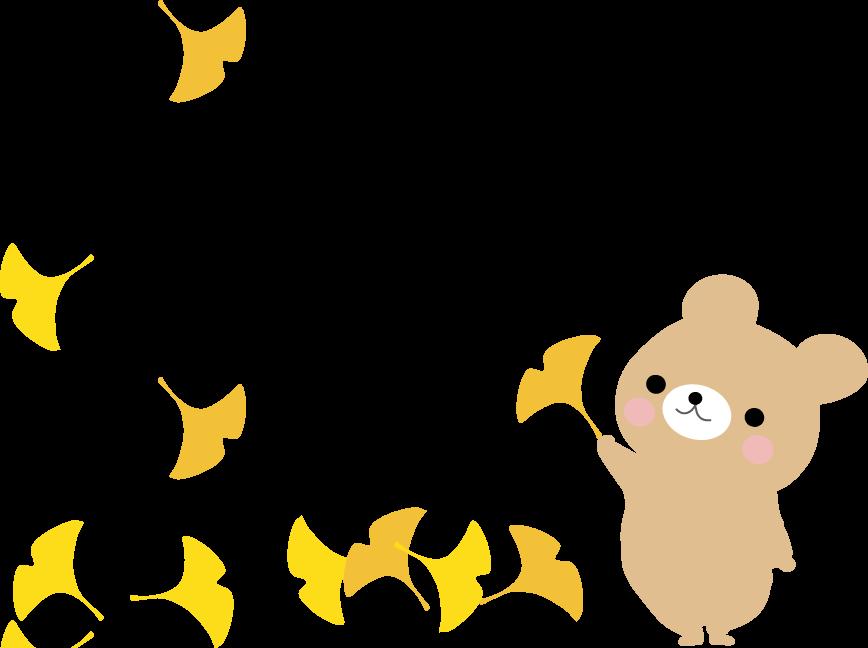 くまちゃんと銀杏