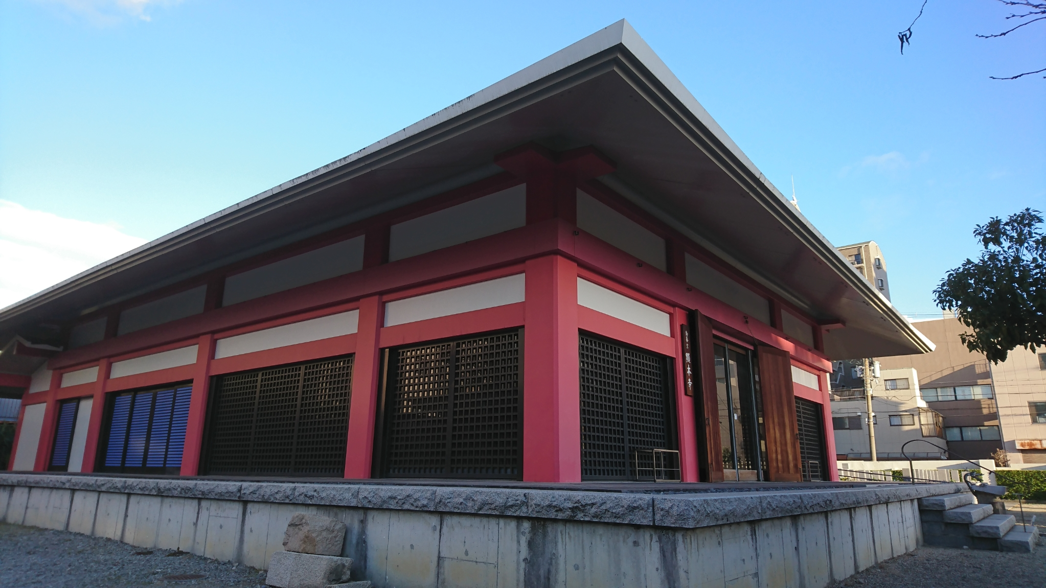 顕本寺本堂(2018)