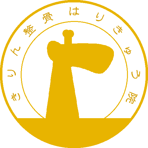 きりんロゴ