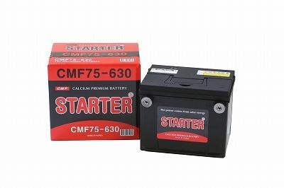 CMF75-630