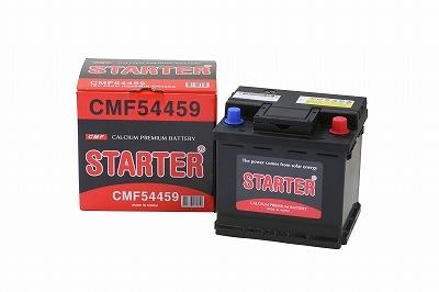 CMF54459