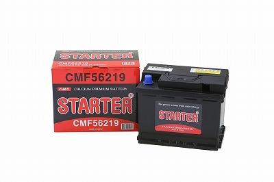 CMF56219