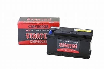 CMF60038
