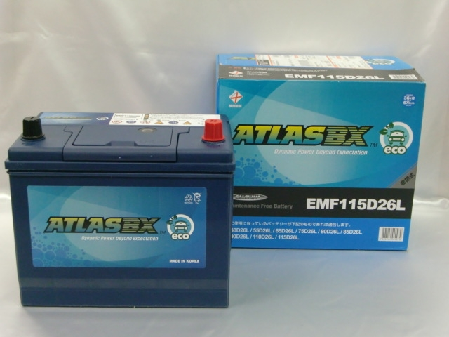 EMF115D26L