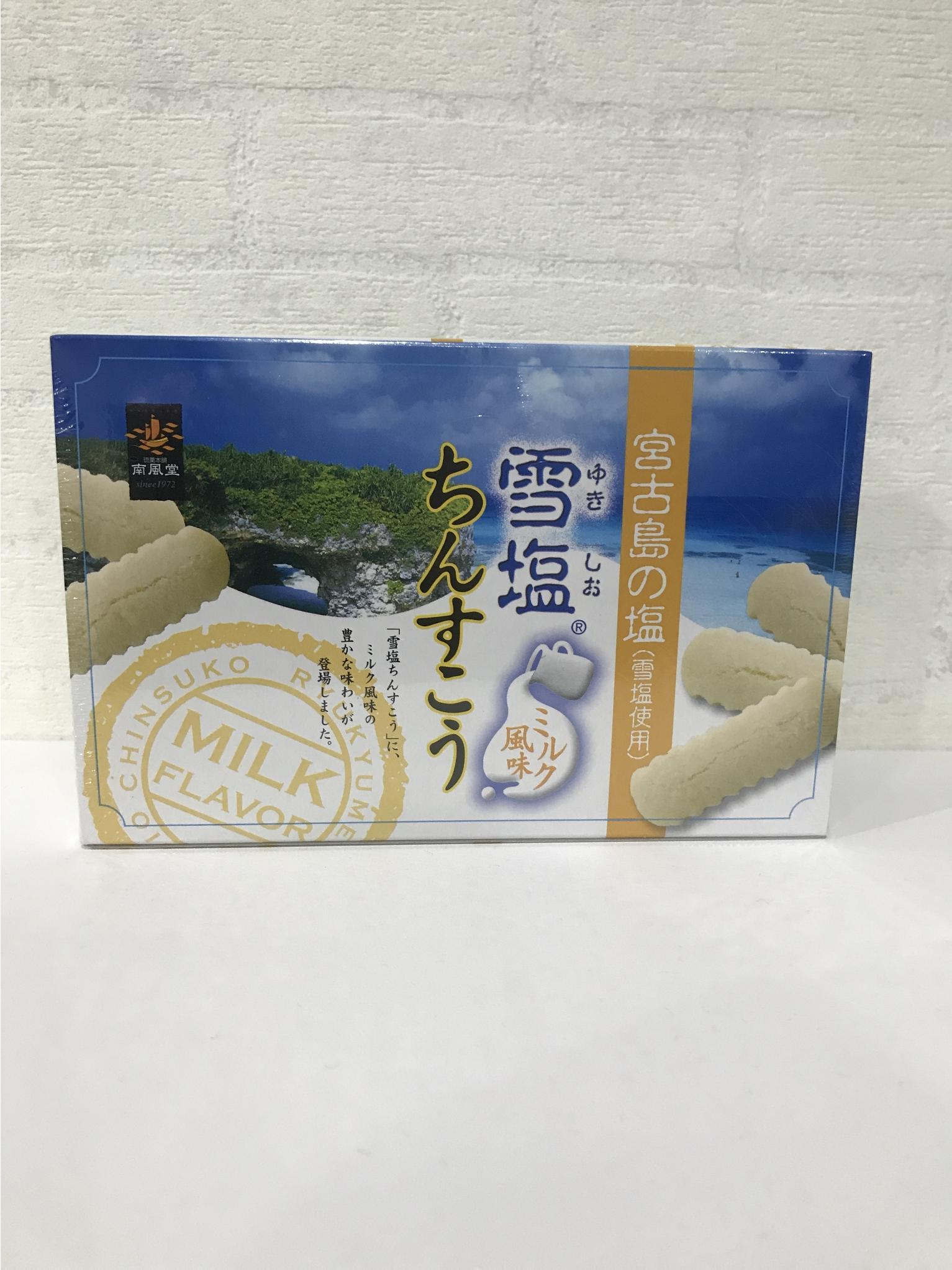 患者様からのお土産(沖縄)