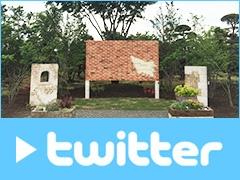 Twitter  モルタル造形・エクステリアなどお庭づくりなら漆原造園土木で 群馬県