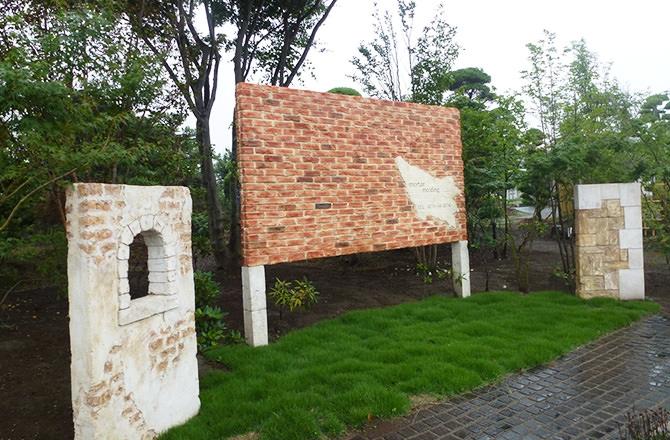 モルタル造形 エクステリアなどお庭づくりなら漆原造園土木で 群馬県