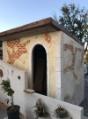 自転車小屋 モルタル造形 エクステリアなどお庭づくりなら漆原造園土木で 群馬県
