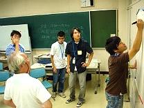 徳島大学工学部創成学習開発センター