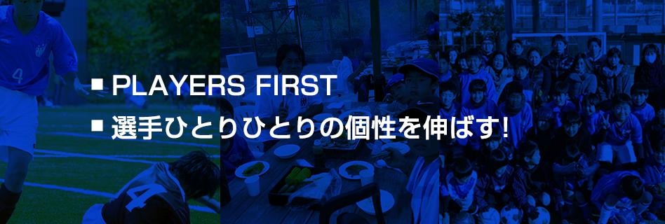 大阪フットボールクラブジュニア