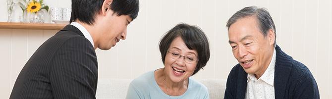 遺品整理高齢者会員制度について