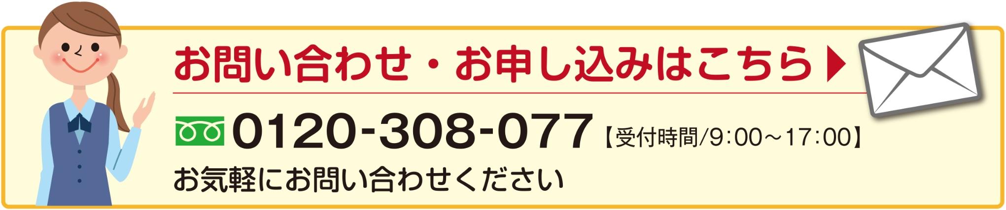 0000462789.jpg